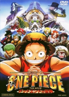 One Piece Movie 4 Dead End no Bouken