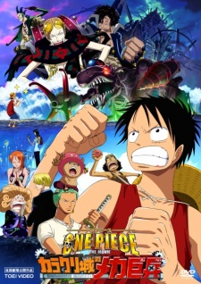 One Piece Movie 7 Karakuri jou no Mecha Kyohei
