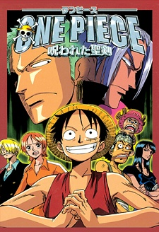 One Piece Movie 5 Norowareta Seiken