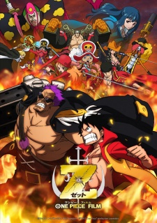 One Piece Movie 11 Film Z
