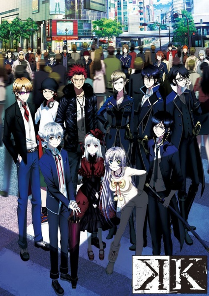 K Project 1st season