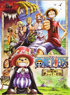 One Piece Movie 3 Choppers Kingdom on the Island of Strange Animals