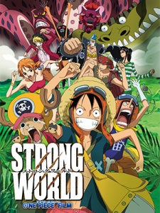 One Piece Movie 10 Strong World