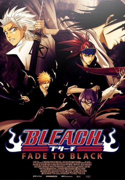Bleach The Movie 3 Fade to Black