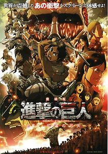 Shingeki no Kyojin Second Season