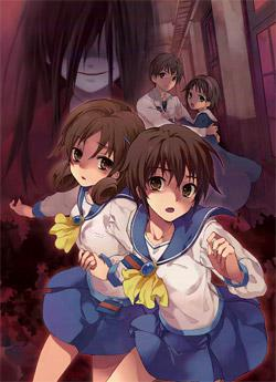 Corpse Party Tortured Souls Bougyakusareta Tamashii no Jukyou